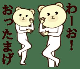 I am bear1 sticker #13044803