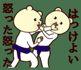 I am bear1 sticker #13044807