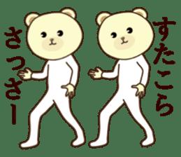 I am bear1 sticker #13044808