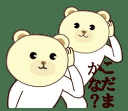 I am bear1 sticker #13044810