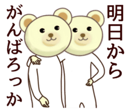 I am bear1 sticker #13044816