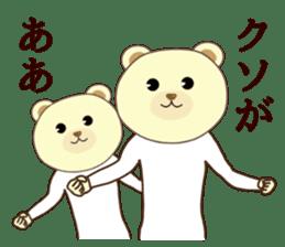 I am bear1 sticker #13044817