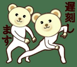 I am bear1 sticker #13044818
