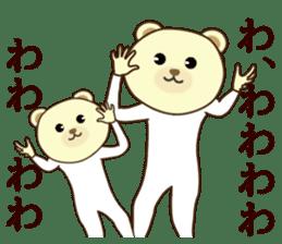 I am bear1 sticker #13044820