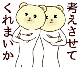 I am bear1 sticker #13044821