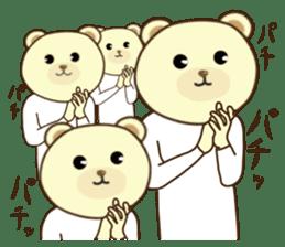 I am bear1 sticker #13044822