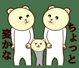 I am bear1 sticker #13044826