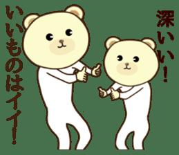 I am bear1 sticker #13044827