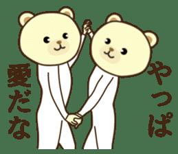 I am bear1 sticker #13044828