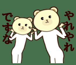 I am bear1 sticker #13044829