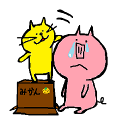 Butakichi & Nekotaro