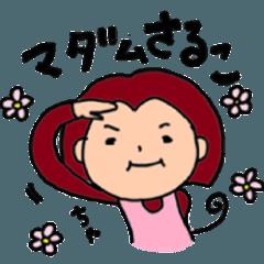 Madam Saruko
