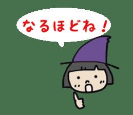 """natu""&""piyo"" Halloween version sticker #13048257"