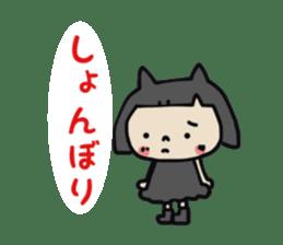 """natu""&""piyo"" Halloween version sticker #13048260"