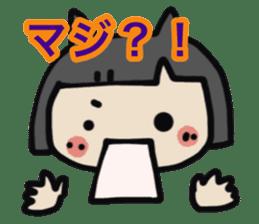 """natu""&""piyo"" Halloween version sticker #13048267"