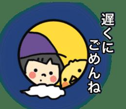 """natu""&""piyo"" Halloween version sticker #13048280"