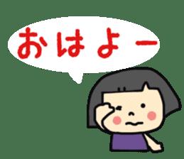 """natu""&""piyo"" Halloween version sticker #13048283"