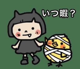 """natu""&""piyo"" Halloween version sticker #13048287"