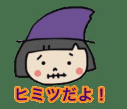 """natu""&""piyo"" Halloween version sticker #13048288"