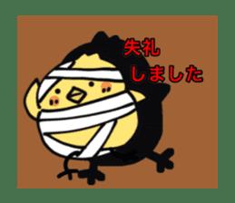 """natu""&""piyo"" Halloween version sticker #13048289"