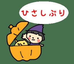 """natu""&""piyo"" Halloween version sticker #13048292"
