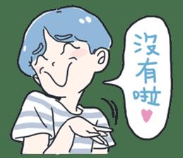 Zzifan_z sticker II sticker #13049816