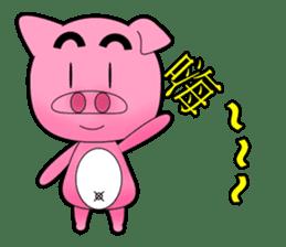 Cute Porky Pig sticker #13050758