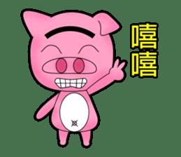 Cute Porky Pig sticker #13050761