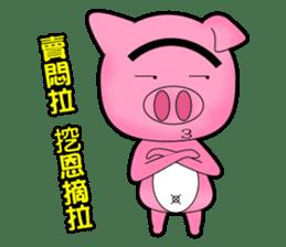 Cute Porky Pig sticker #13050762