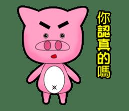 Cute Porky Pig sticker #13050770