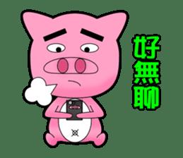 Cute Porky Pig sticker #13050772