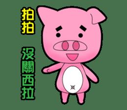 Cute Porky Pig sticker #13050775