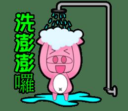 Cute Porky Pig sticker #13050778