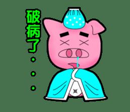 Cute Porky Pig sticker #13050783