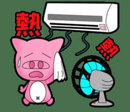 Cute Porky Pig sticker #13050785