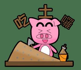 Cute Porky Pig sticker #13050787