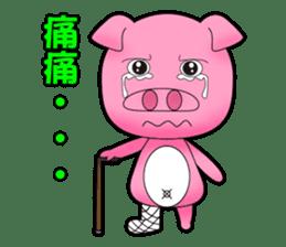 Cute Porky Pig sticker #13050790