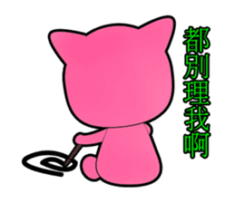 Cute Porky Pig sticker #13050792