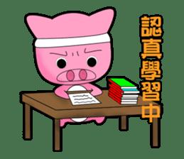 Cute Porky Pig sticker #13050793