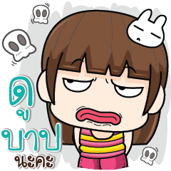 Image result for sticker line กวนๆ