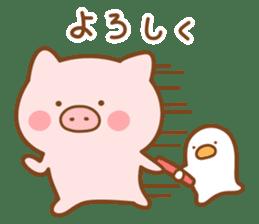 Butatan11 sticker #13052058