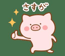 Butatan11 sticker #13052063