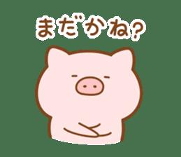 Butatan11 sticker #13052066