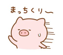Butatan11 sticker #13052068