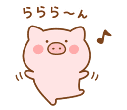 Butatan11 sticker #13052074