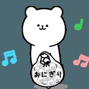 สติ๊กเกอร์ไลน์ Moving rice balls and white bear