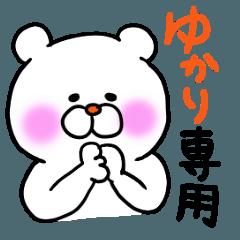Yukari dedicated sticker