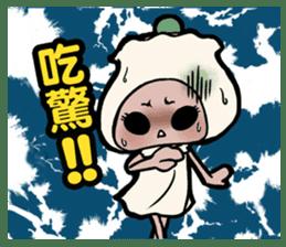 One Bited Dim Sum ~ Daily Expression sticker #13055447