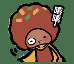 One Bited Dim Sum ~ Daily Expression sticker #13055448