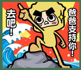One Bited Dim Sum ~ Daily Expression sticker #13055450